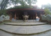 The President's Pagoda